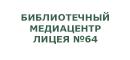 Сайт библиотечного медиацентра